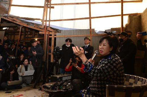 손혜원 의원 동생 누나 전재산 기부하면 분신할것…하지만 그럴일 없다