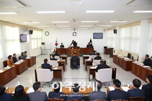 서천군의회, 2019년 첫 임시회 마무리