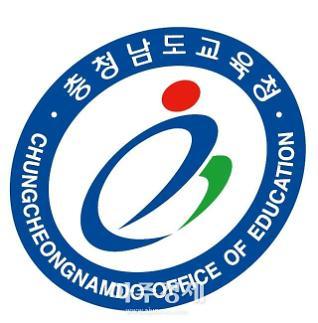 충남교육청, 2019.3.1.자 교(원)․교(원)감․교육전문직 인사발령