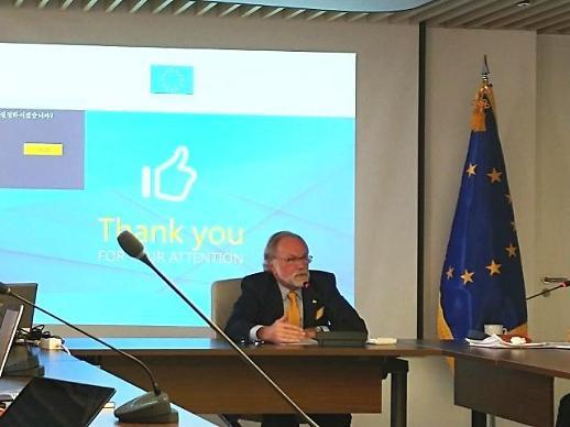 주한EU대표부 4차 산업혁명 시대에 맞게 한·EU FTA 개정해야