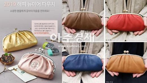 [단독] '스타벅스 설 복주머니=일본 전통지갑?'…디자인 두고 논란