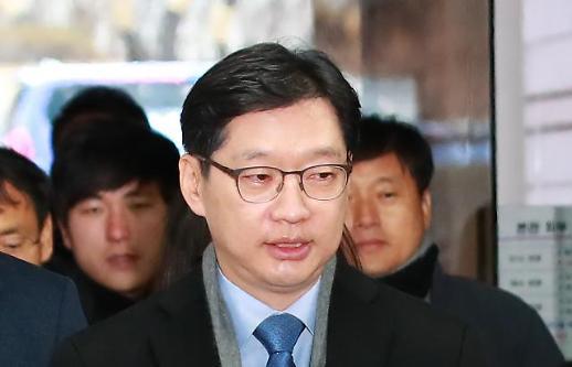 """청와대, 김경수 구속에 전혀 예상하지 못한 판결"""" 당혹"""