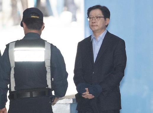 [단독] 김경수 법정구속…'설날 떡국' 아침상 받는다