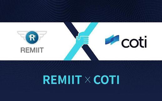 레밋, 블록체인 결제 플랫폼 '코티'와 업무협약 체결