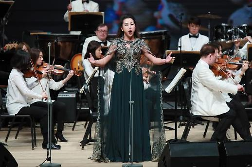 [AJUTV 설 특집] 2019한중우호음악회 제1부 중국 가곡 워아이니중국