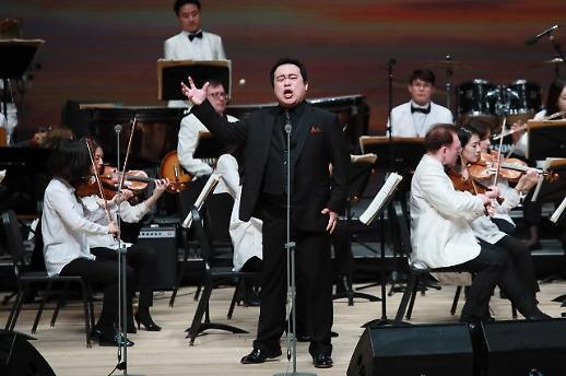 [AJUTV 설 특집]  2019한중우호음악회 제1부 중국가곡 다정한 땅