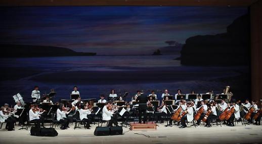 [AJUTV 설 특집] 2019한중우호음악회 제2부 New World Symphony Pops
