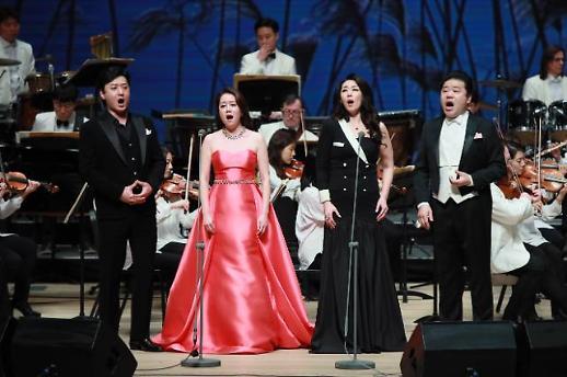 [AJUTV 설 특집] 2019한중우호음악회 앵콜곡 희망의 나라로