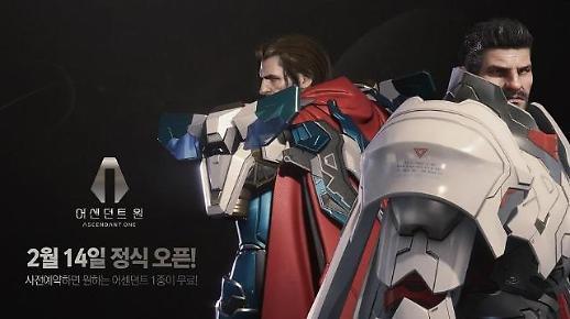 넥슨, PC온라인 게임 '어센던트 원' 2월 14일 정식 출시