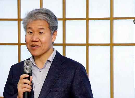 김수현 실장, 오늘 삼성·SK·LG 대기업 임원들과 비공개 만찬 회동