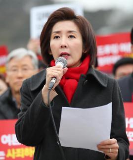 '판결 불복' vs '대선 불복'…여야, '김경수 구속' 싸고 날세운 공방전