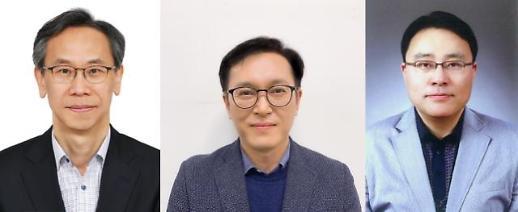 고용노동 조성재·연설기획 오종식·제도개혁 신상엽