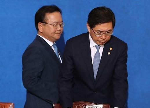 김부겸 행안부 장관 검·경, 수사권 조정 놓고 상대 비난 자제해야 일침