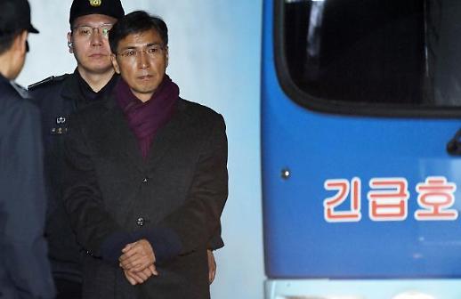 [안희정 유죄] 법정구속에 서울남부구치소 독방서 '나홀로 설' 맞아