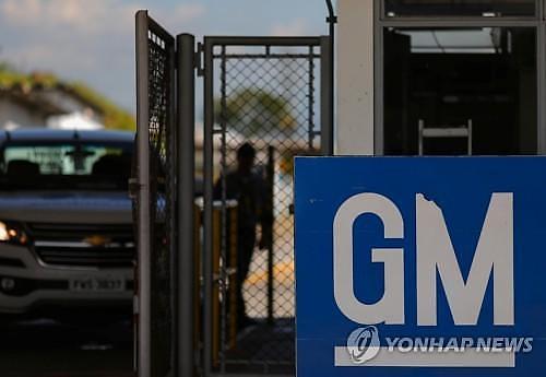 GM 근로자 4000명 이상 해고...과감한 전기차 전환 계기될 것
