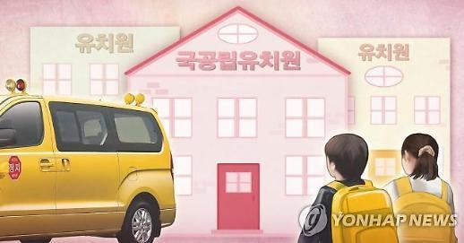 3기신도시에 국공립유치원 100%...민간분양 아파트엔?
