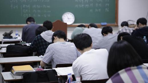 [에듀캐슬] 2월 1주, 설연휴 조용히 공부할 장소는? 유용한 할인 '인강'은?