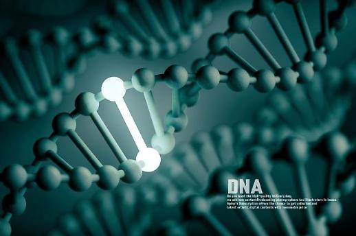 美 UC버클리 연구팀, 기적의 치료제 새 유전자 가위 발견