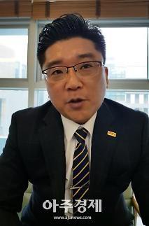 [아주초대석] 유일한 한국공정여행업협회장 온라인 플랫폼에 국내 업계는 고사 직전