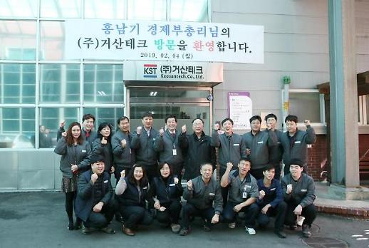 홍남기 경제부총리 설연휴 인천 남공공단 방문