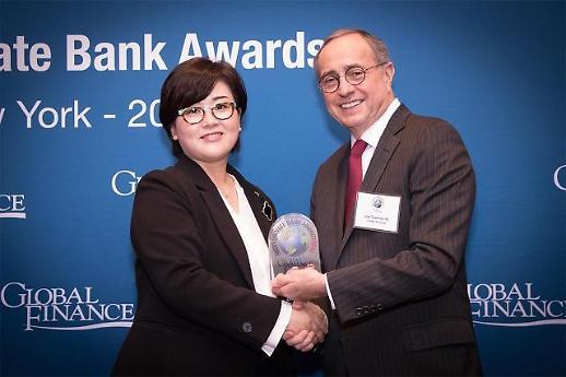 KEB하나은행, 글로벌 최우수 디지털 클라이언트 솔루션 PB은행상 수상