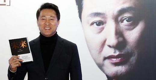 [전문] 오세훈 한국당 대표 출마선언…朴 넘어서야 보수정치 부활