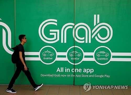 우리은행, 캄보디아 그랩 운전자 위한 대출 상품 출시