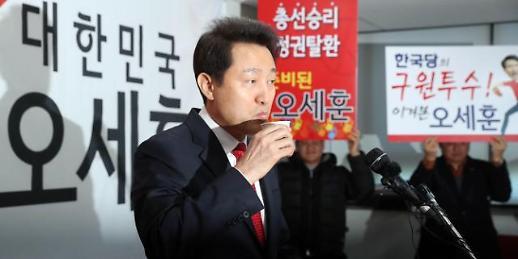 오세훈 홍준표와 후보단일화? 전혀 생각한 바 없다 불쾌감 드러내