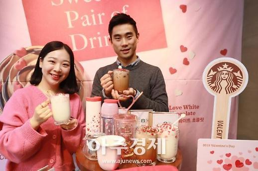 [포토] 스타벅스, 4년만에 발렌타인데이 전용 음료 출시