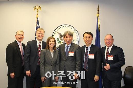 한수원, 美 NRC 방문…한국형 원전 설계인증 취득 논의