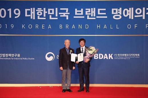 신일산업 펫 가전 브랜드 퍼비, 2019 대한민국 브랜드 명예의 전당 수상