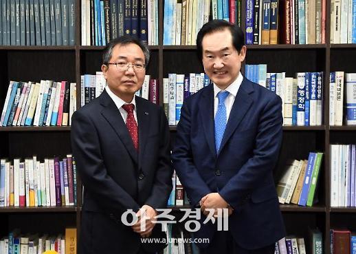 [포토] 신임 한국자산관리공사 지부장 만난 안병용 의정부시장