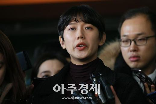 """악플러 고소 양예원 """"공익 차원…오늘 100명 이어 추가 고소할 것"""""""