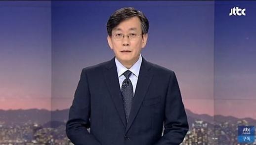 김웅, 손석희 명예훼손으로 맞고소…손석희 17일 경찰 출석