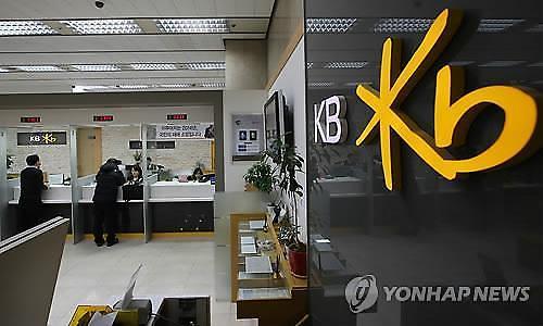 KB국민은행, 지난해 순이익 2조2243억...전년비 2.3% 증가