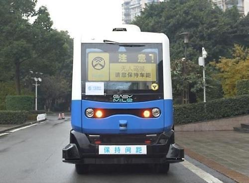 [중국포토] 화웨이가 만든 5G 자율주행 버스 테스트 돌입