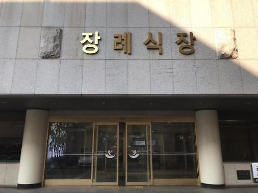 [현장에서] '응급의료계 영웅' 故 윤한덕 센터장 애도 물결