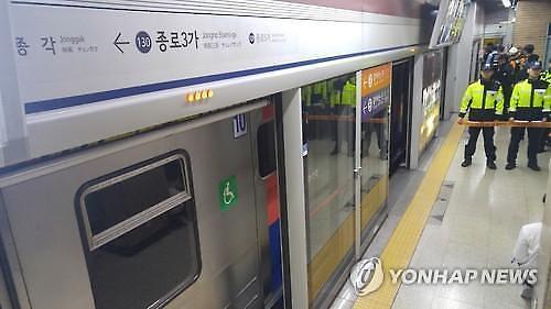 지하철 1호선 의정부역 신호장애 발생…양방향 운행 지연