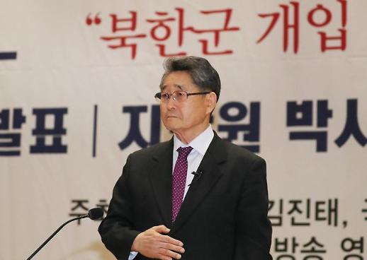 여야 4당, '5·18 모독 발언' 놓고 한국당 맹폭