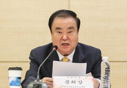 문희상 의장, 오늘 여야 대표단과 美 출국…첫 '4강 외교국' 방문