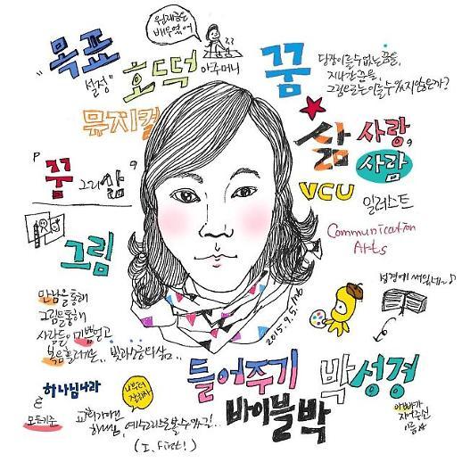 [김호이의 사람들] 그림에 삶을 담는다고? 바이블 박 박성경 작가를 만나다