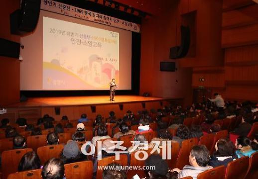 박승원 광명시장 공공일자리 사업 더욱 확대해 많은 일자리 만들것