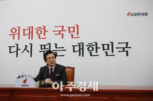 핵담판·진朴 논란에 보이콧까지 3대 악재에 한국당 全大 휘청