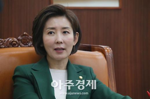 한국당 방미단 출국…美 행정부에 北核 입장 전달