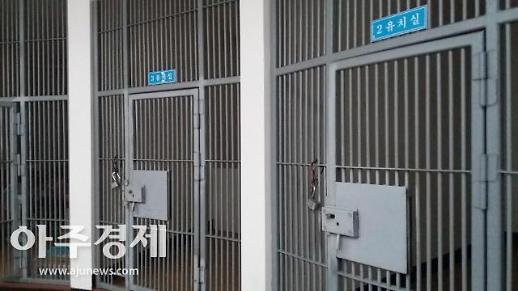 10년넘게 굳게 닫힌 세종경찰서 유치장, 운영 재가동 필요성 제기