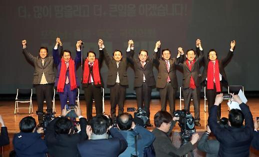 한국당 당권주자 6人 일정 보이콧…선관위, 전대 연기 여부 긴급회의