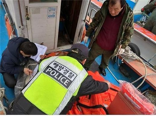 해양경찰, 낚시어선 안전위반 단속활동 강화