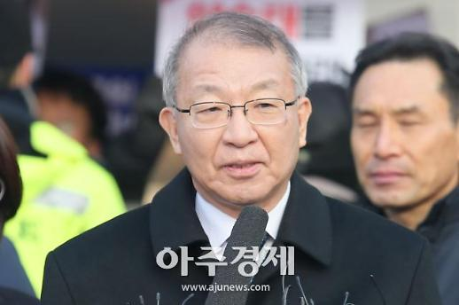 '사법농단 핵심' 양승태 구속기소…47개 혐의 적용