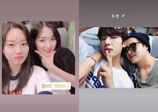[#SNS★] 스카이캐슬 포상휴가 인증샷 계속된다…박유나·김혜윤·김동희·조병규도 합류