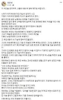 어진 재상 필요…유준상 전 의원이 소개한 中 저우언라이·덩잉차오 부부의 삶